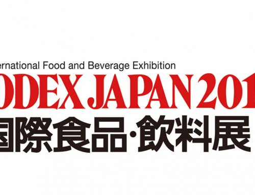 Balarısı Food Industry at Foodex Japan 2019